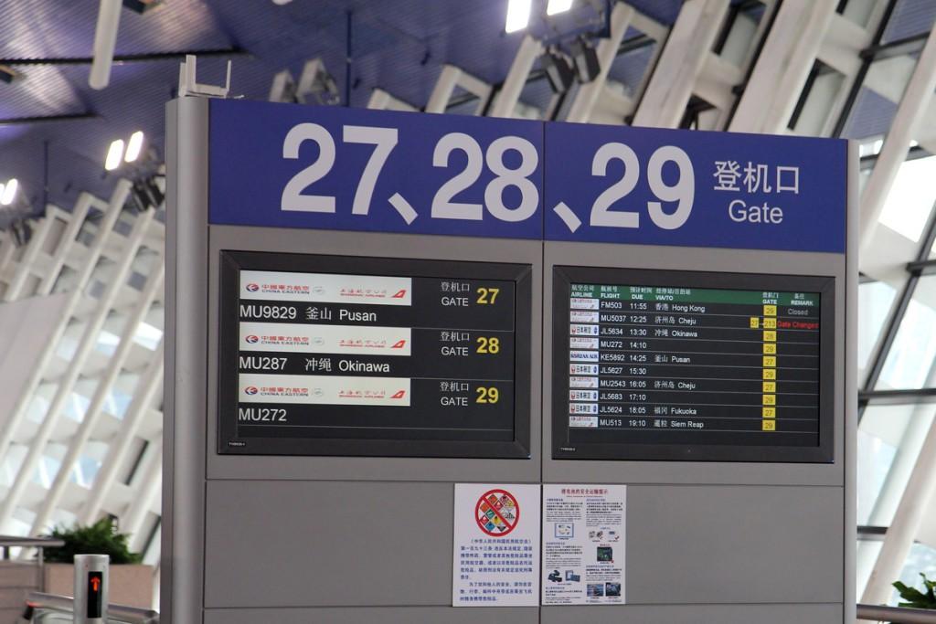 Odletová tabule na letišti