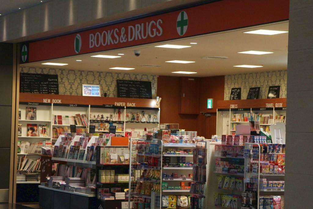 Knihy a drogy - Japonci myslí na všechno